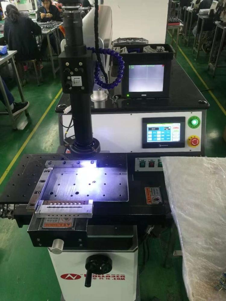雷射焊接機/Laser soldering Machine